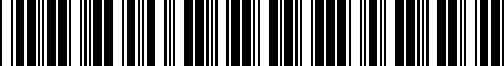 Barcode for PTR0747100