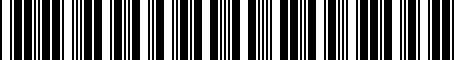 Barcode for PTR2660972